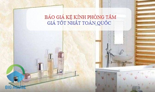 Kệ gương phòng tắm Inax: Tiêu chí chọn và Bảng báo giá chi tiết nhất 2020