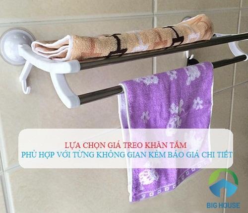 Kinh nghiệm chọn mẫu giá treo khăn tắm phù hợp với từng không gian